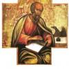 Ciclo de Estudos: O Evangelho segundo João