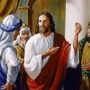 """""""Dai, pois, a César o que é de César e a Deus o que é de Deus."""""""
