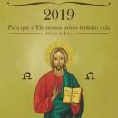 Ciclo de Estudos – Mês da Bíblia